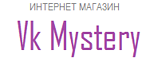 VK Mystery