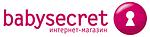 BabySecret
