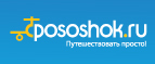 Pososhok.ru