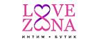 Love Zona