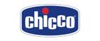 Chicco.ru