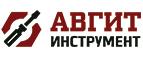Агвит-Инструмент